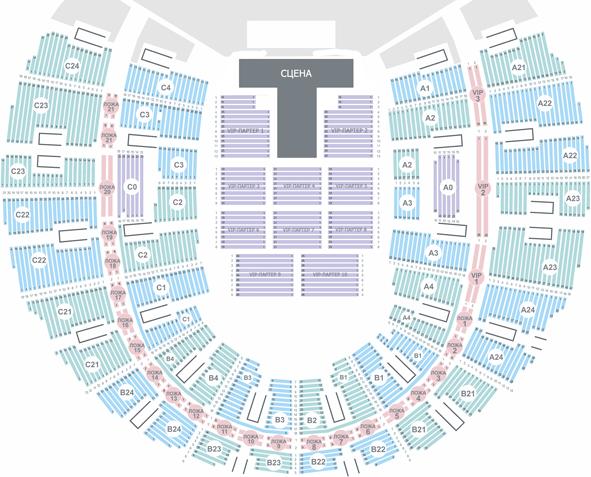 билеты на песню года 2013